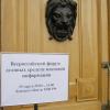 Всероссийский форум деловых СМИ – 2010. Всё у нас будет как НАНО…