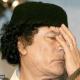 Последний день Каддафи