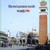 Книга в журнале (1)