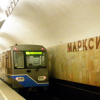 Вагоны метро будут «стоячими»?
