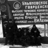 Премьер подошёл к музею СССР