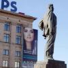 Маяковский и Кудластый