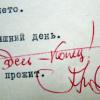 Memory. Вячеслав МАКАРОВ + Анатолий ЖИГУЛИН