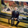 Книги России-2014: «Что может краткое свиданье…»