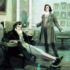 За что Онегин ценил Адама Смита