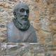 Крит. Фоделе. Седьмой посетитель Эль Греко