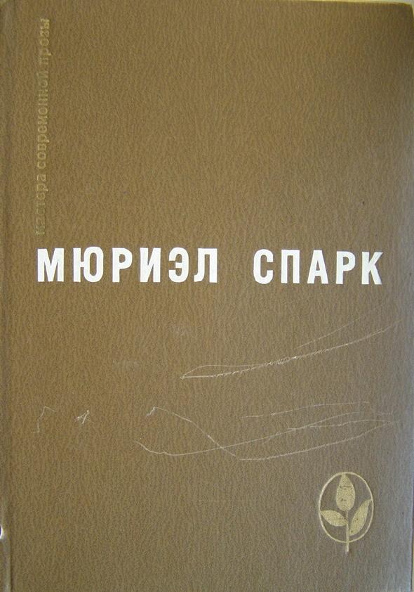 М.Спарк-02