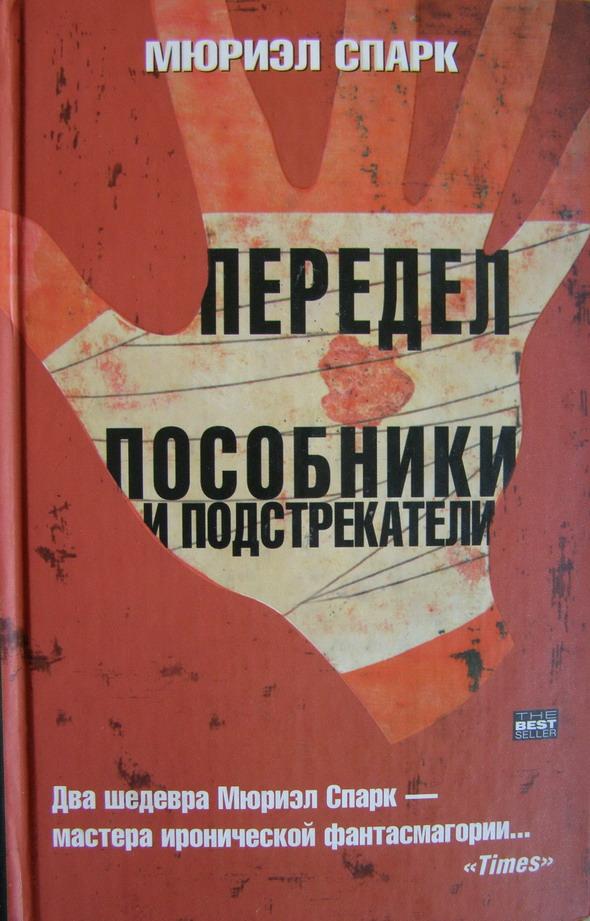 М.Спарк-03
