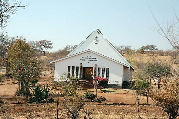 Ботсвана-04