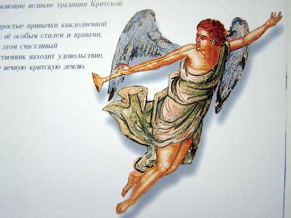 Крит 1