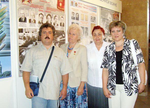 День работников промышленности Московской области