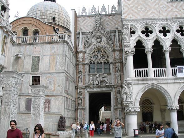 Другой вид базилики