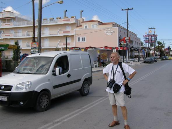 Лаганас