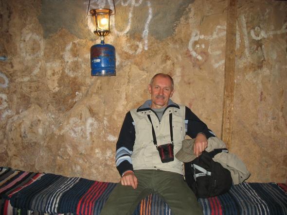 Отдых в бедуинской палатке