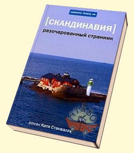 """Фото изд-ва """"Амфора"""""""