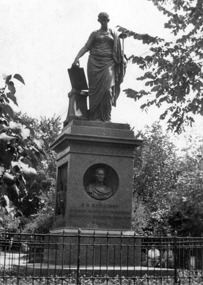 Памятник Н. Карамзину