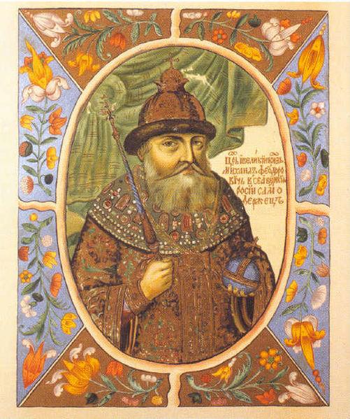 Mihail_Romanov