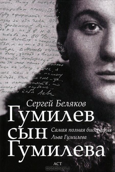 Бкляков