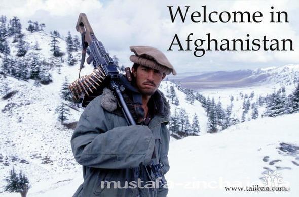 Плакат Афгана