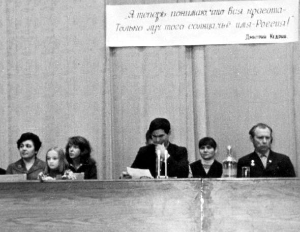 16.10.1980, НИИ связи, Катя - в центре