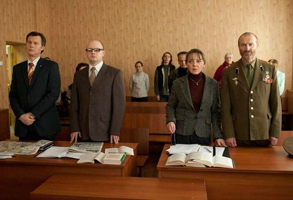 Д-09 Суд