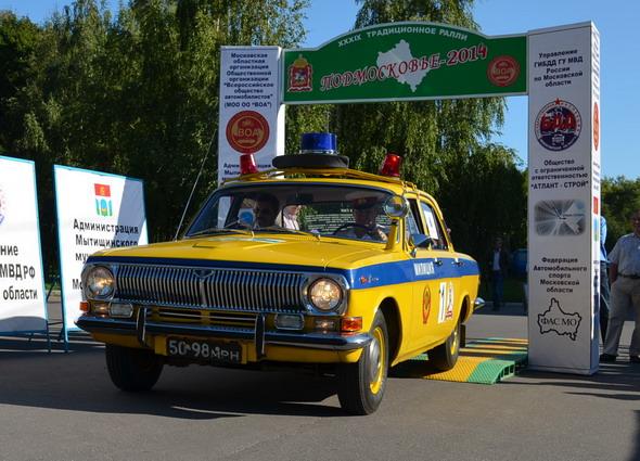 Первая Волга