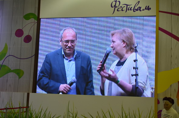 Павел и Ольга Сюткины