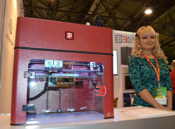 Атриум - 3D-принтер
