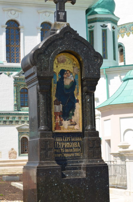 Надгробие Цуриковой
